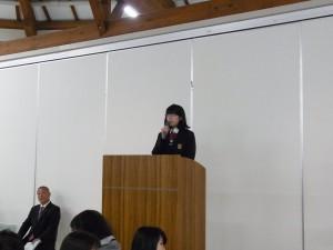 最初の全体会では、生徒代表から体験談も。