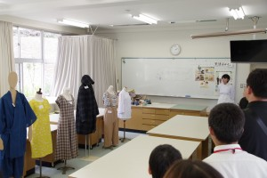 実習施設(生活デザインコース)