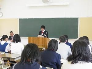 全体会では生徒代表からも。