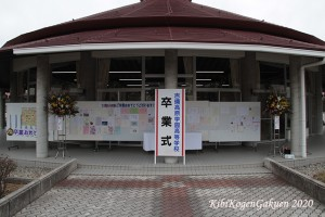 graduation_27th-202003-IMG_4983-E1C