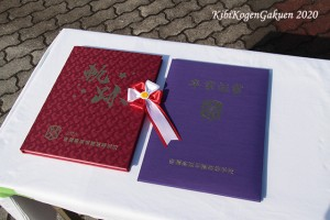 graduation_27th-202003-IMG_5303-E1C