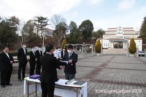 graduation_27th-202003-IMG_5310-E!C