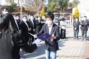 graduation_27th-202003-IMG_5553-E1C