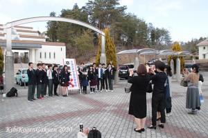 graduation_27th-202003-IMG_5742-E1C