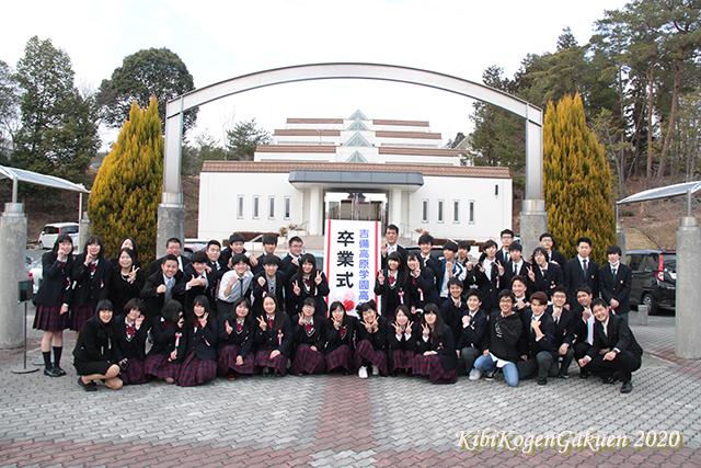 graduation_27th-202003-IMG_5758-E1C