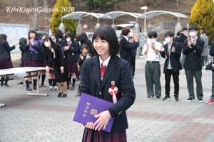 graduation_27th-202003-IMG_5811-E1C