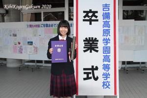 graduation_27th-202003-IMG_5854-E1C