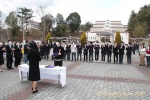 graduation_27th-202003-IMG_6025-E1C