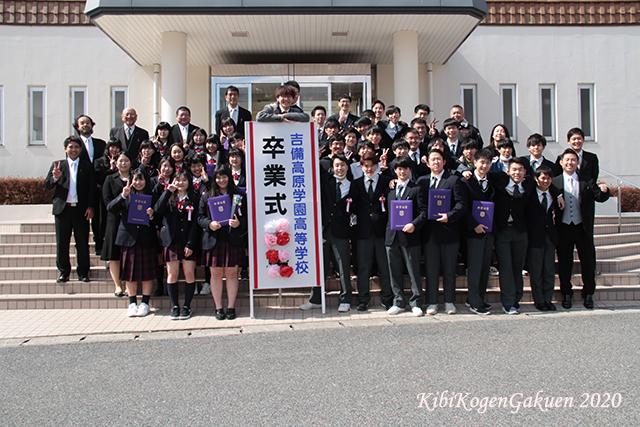 graduation_27th-202003-IMG_6082-E1C